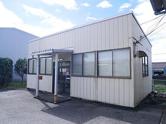 淡路マテリア 東京物流センター 事務所写真