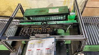 フランジ 自動刻印機 GME-1000