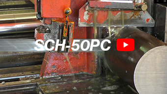 カッティングマシン動画SCH-50PC