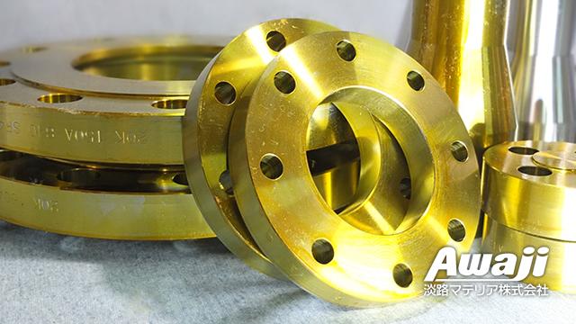 淡路マテリアフランジユニットは赤萩フランジの精神をそのままにJIS規格ASME規格に対応した信頼あるブランドです。