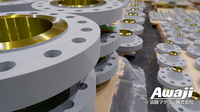 淡路マテリアフランジユニットでは特殊塗装が必要な製品も製造しております